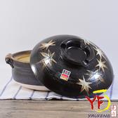 【堯峰陶瓷】【日本製萬古燒】8號楓葉砂鍋(3-4人適用) 親子鍋   送禮自用   現貨