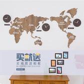 世界地圖鐘表掛鐘客廳現代北歐裝飾