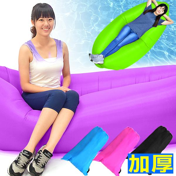 快速充氣床墊防潑水懶人椅懶人沙發椅懶骨頭躺椅泳池充氣墊空氣墊戶外休閒椅子推薦哪裡買ptt