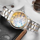 手錶男士全自動機械錶男錶鏤空時尚潮流夜光防水男腕錶   夢曼森居家
