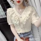 泡泡袖上衣 夏季新款蕾絲荷葉邊v領短袖雪紡小衫氣質襯衫女甜美法式上衣 韓菲兒