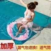 網紅羽毛 游泳圈成人男女童加厚腋下圈全透明充氣救生圈水上浮圈 快速出貨