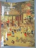 【書寶二手書T2/雜誌期刊_YKB】典藏古美術_196期_良渚玉器的故事