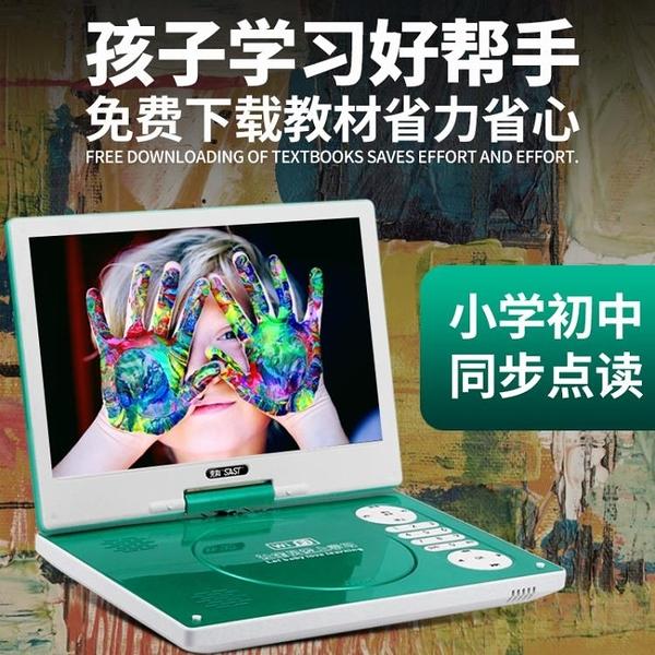 18吋超清網路學習機一鍵點讀家用高清DVD光盤播放便攜小電視【快速出貨】