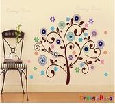壁貼【橘果設計】煙火樹 DIY組合壁貼/牆貼/壁紙/客廳臥室浴室幼稚園室內設計裝潢