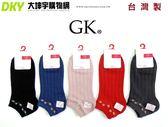 GK-2741 台灣製 GK 浪漫薔薇船形襪-6雙超值組 細針編織 流行襪 造型襪 學生襪 短襪 棉襪