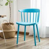 北歐餐椅現代簡約家用靠背塑料椅子創意咖啡洽談椅餐廳桌椅組合 igo 「潔思米」