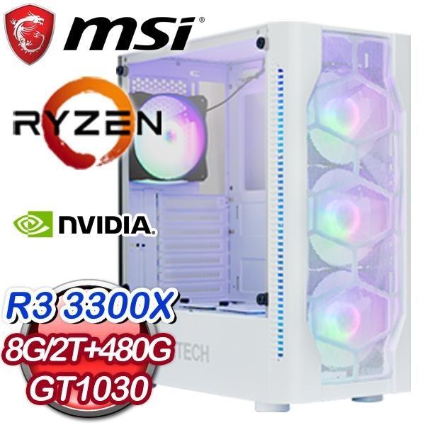 【南紡購物中心】微星系列【鹿角十重】AMD R3 3300X四核 GT1030 電玩電腦(8G/480G SSD/2T)
