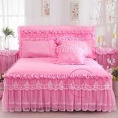 聖誕交換禮物 床罩組 正韓蕾絲公主床裙床罩送枕套床蓋床套花邊床笠1.8m保護套