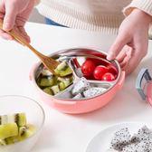 不銹鋼飯盒三格保鮮便當盒圓形分隔水果保鮮盒家用分格帶蓋密封盒        初語生活