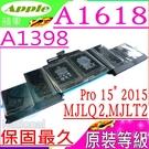 A1618 電池(原裝等級)-蘋果 AP...