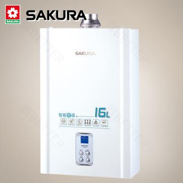 【買BETTER】櫻花熱水器 DH1635A智能恆溫強排熱水器(16L)(同SH-1633/1635)★送6期零利率