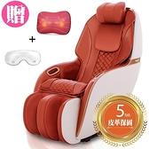 Mini Pro 玩美按摩椅 TC-297 (四色選) 贈煥眼冷熱眼部按摩器 TS-183+3D溫感揉壓按摩枕 TH-272