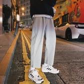 直筒褲秋冬灰色褲子男韓版潮流寬鬆休閒百搭直筒蘿卜運動衛褲 唯伊時尚