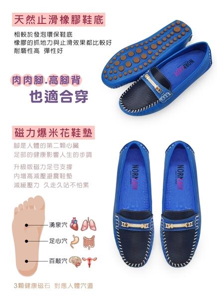 女鞋 避震 豆豆鞋 休閒鞋 經典優雅時尚樂福內增高真皮豆豆鞋-MIT手工鞋(寶石藍) Normlady 諾蕾蒂