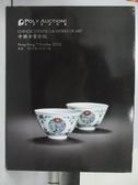 【書寶二手書T9/收藏_XED】POLY保利_2013/10/7_中國古董珍玩