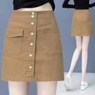 半身裙女氣質2020夏秋季新款時尚排扣工裝裙高腰a字顯高顯瘦 快速出貨