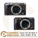 ◎相機專家◎ Canon EOS M6 Mark II BODY 單機身 黑/銀 M6M2 M6II 公司貨