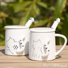 馬克杯 貓咪馬克杯帶蓋勺陶瓷杯子創意個性潮流辦公室簡約ins家用咖啡杯 開春特惠