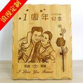 木刻畫照片結婚紀念日禮物送老婆老公男女朋友情侶一周年創意訂製igo  琉璃美衣