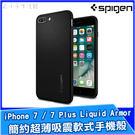 SGP iPhone 7 Plus Li...