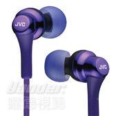 【曜德視聽】JVC HA-FX26 神秘紫 時尚繽紛10色 耳道式耳機 /送收納盒