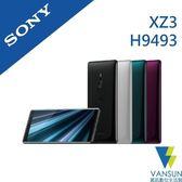 【贈32G記憶卡+自拍棒+傳輸線+SONY觸控筆】Sony Xperia XZ3 H9493 64G 6吋 智慧型手機【葳訊數位生活館】