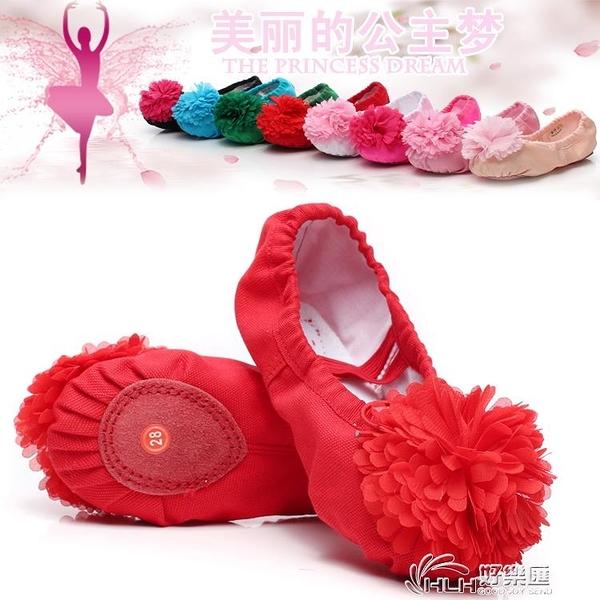 舞蹈專屬 兒童女兩底貓爪鞋軟底練功鞋幼兒中國芭蕾舞鞋瑜伽鞋跳舞蹈鞋女童 好樂匯