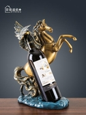 美式創意紅酒架擺件酒柜裝飾品玄關家用現代簡約客廳歐式葡萄酒架JY