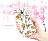[X10 軟殼] HTC One X10 X10u 手機殼 保護套 外殼 無臉男