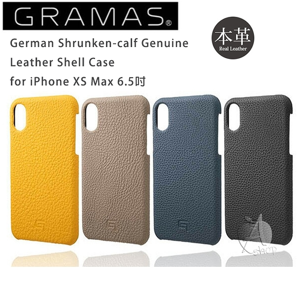 【A Shop】Gramas German Shrunken-Calf Genuine Leather Shell iPhone Xs Max 6.5 德國真皮背蓋