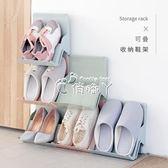鞋櫃鞋架 創意簡易經濟型家用塑料鞋架省空間可疊加現代多功能鞋柜igo 俏腳丫