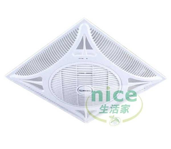 【香格里拉】110V輕鋼架風扇 /循環扇 PB-123《刷卡分期+免運》