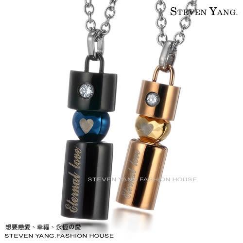 情侶對鍊 西德鋼飾 永恆唯一 圓柱愛心可轉動 鋯石 單條價格 附鋼鍊