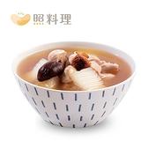 【照料理】媽煮湯-鮮味巴西蘑菇雞湯 (白蘿蔔雞湯、蘑菇湯)