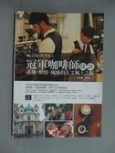 【書寶二手書T5/旅遊_YDR】cafe世界旅人_安宰赫