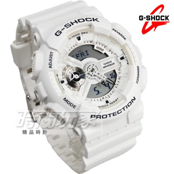 G-SHOCK GA-110MW-7A 潮流再現 夏之雪白色主題計休閒運動概念錶 雙顯 男錶 GA-110MW-7ADR CASIO卡西歐