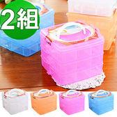 【佶の屋】三層收納整理盒/首飾盒/糖果盒 2入(橘色)