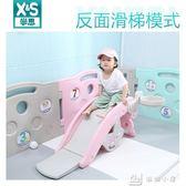 滑梯搖搖馬二合一帶音樂搖椅多功能周歲寶寶生日禮物兒童兩用木馬 YXS娜娜小屋