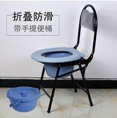 孕婦坐便椅坐便器加固防滑 可折疊 廁所移動馬桶 大便椅家用老人 古梵希DF