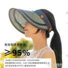 遮陽帽 夏季大帽檐防曬遮陽帽女遮臉可折疊空頂涼帽【全館免運】