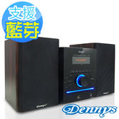 【Dennys】音樂黑精靈USB/FM/藍芽DVD音響(MD-380)