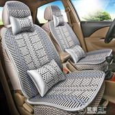 汽車坐墊夏季全包圍夏天專用冰絲座套小車座椅套四季通用涼墊座墊igo   電購3C