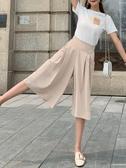 雪紡闊腿褲女夏七分薄款學生韓版寬鬆緊高腰百搭墜感顯瘦洋氣裙褲