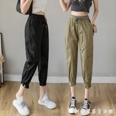 休閒褲子女2020新款夏季韓版寬鬆七分束腳薄款顯瘦百搭工裝哈倫褲 雙十一全館免運