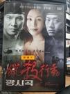 挖寶二手片-T02-170-正版DVD-韓片【獵殺行動】-朴藝珍 金宇錫 張勳(直購價)