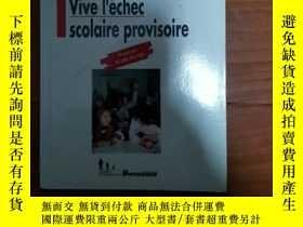 二手書博民逛書店risque罕見l education vive l echec scolaire provisoireY39