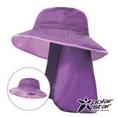 PolarStar 女 抗UV遮頸防曬帽『紅紫』P20506 台灣製造│抗UV帽│登山帽│遮陽帽│防曬帽