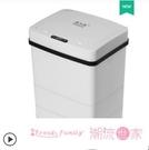 感應垃圾桶 植木西智能感應式家用客廳廚房衛生間創意自動帶蓋電動垃圾桶大號 潮流