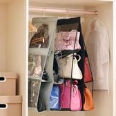 家居收納架包櫃放包包收納架子臥室包包收納掛袋多層 【免運】